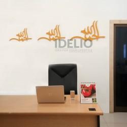 Kaligrafi Alhamdulillah 3D